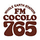 FM COCOLO「Majestic Saturday」にunkle-jamがゲスト出演