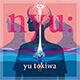 歌手 常盤ゆうのアルバム「nyu:」に黒沢秀樹参加作品が収録